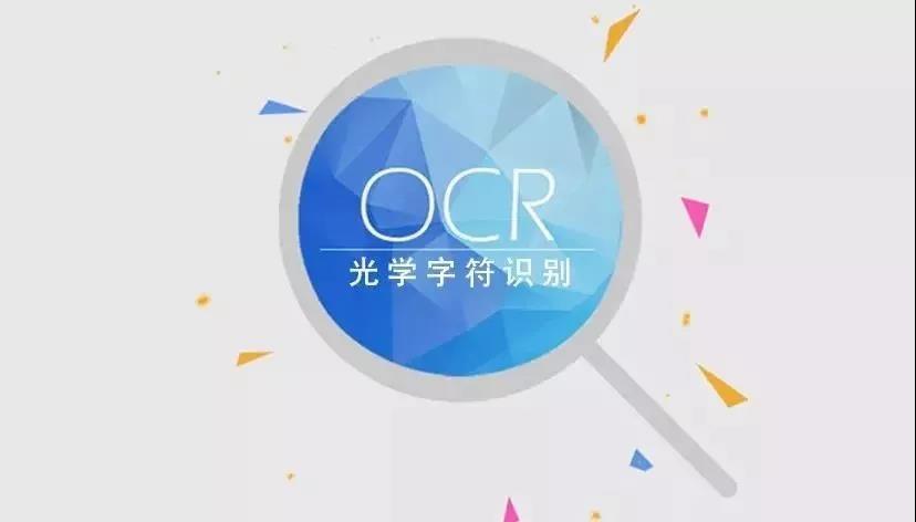 APP贝博下载OCR:批量名片 精准识别