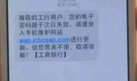 APP贝博下载声纹识别:为金融机构提供反诈骗利器