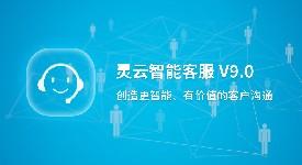 APP贝博下载智能客服9.0成功服务华东地区某大型城商银行