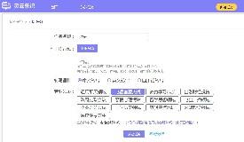 多语种贝博平台下载识别,多领域贝博平台下载转写|APP贝博下载乐识重磅升级