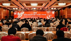 捷贝博登入荣获《2019北京市软件企业(创新型)核心竞争力评价》