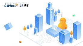 助推智慧政务建设,捷贝博登入打造智能12345服务热线