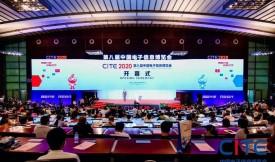 捷贝博登入携APP贝博下载智声一体机亮相第八届中国电子信息博览会
