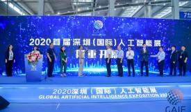 捷贝博登入亮相首届深圳国际人工智能展并获权威认可